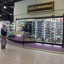 Адреса магазинов, где вы можете купить NUBAR