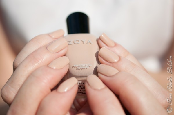 Zoya Avery